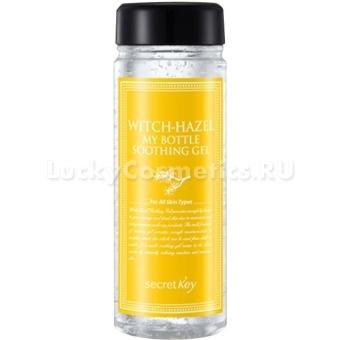 Универсальный увлажняющий гель с гамамелисом Secret Key Witchhazel My Bottle Soothing Gel