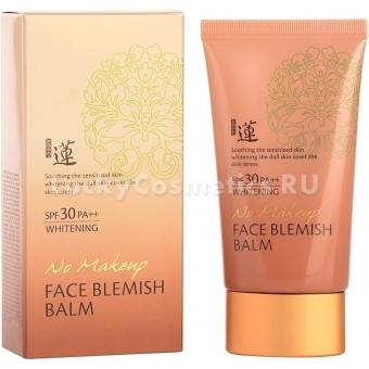 BB-крем Welcos Lotus No Make-Up Blemish Balm