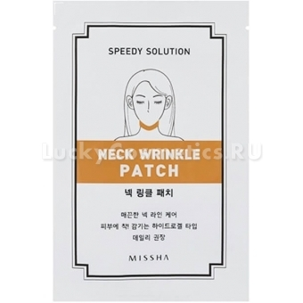Лифтинг-патч для шеи Missha Speedy Solution Neck Wrinkle Patch