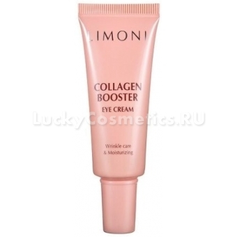Укрепляющий лифтинг - крем для век с коллагеном Limoni Collagen Booster Lifting Eye Cream