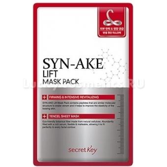 Лифтинг - маска с пептидами змеиного яда Secret Key Syn-Ake Lift Mask Pack