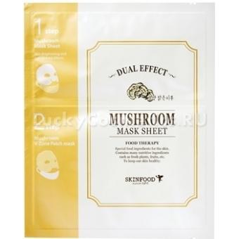 Двойная маска для лица с экстрактом гриба рейши Skinfood Dual Effect Mushroom Mask Sheet