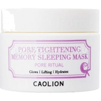Ночная маска для сужения пор Caolion Pore Tightening Memory Sleeping Mask