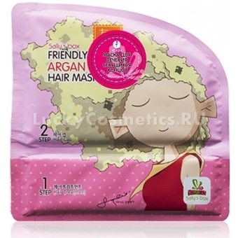 Восстанавливающая маска-шапочка для волос c аргановым маслом Avecmoi Friendly Argan Hair Mask