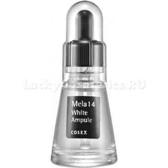 Осветляющая эссенция CosRX Mela 14 White Ampule