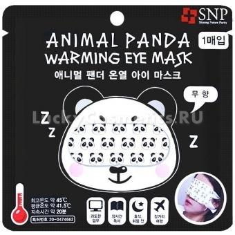 Согревающая маска для кожи вокруг глаз SNP Animal Panda Warming Eye Mask