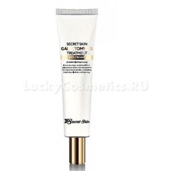 Крем для глаз с экстрактом галактомисиса Secret Skin Galactomyces Treatment Eye Cream