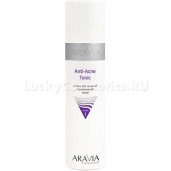 Тоник для жирной проблемной кожи Aravia Professional  Anti-Acne Tonic