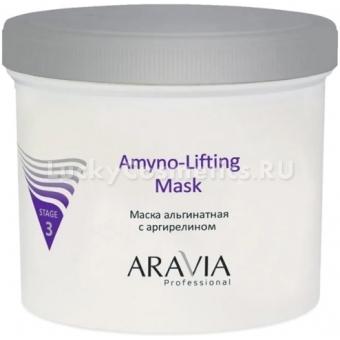 Альгинатная маска с аргирелином Aravia Professional Amyno-Lifting