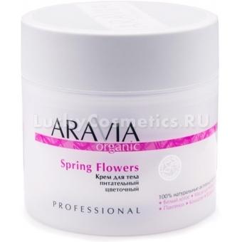 Питательный цветочный крем для тела Aravia Organic Spring Flowers