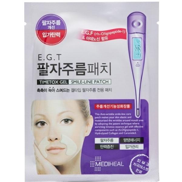 Mediheal EGT TimeTox Gel Smile Line patchНе дайте страху появления носогубных складок сделать из вас &amp;laquo;несмеяну&amp;raquo; с этими патчами фирмы Mediheal! Активные компоненты эссенции, среди которых пептиды, керамиды, адэнозин, каррагинан и гиалуроновая кислота, сделают все возможное для того, чтобы вы не переживали по поводу морщинок, улыбаясь. Эти вещества, как и фактор роста EGF и комплекс растительных экстрактов, помогут укрепить ткани эпидермиса, придать им эластичность и запустить регенерационные процессы. Но это в долгосрочной перспективе. Мгновенный же эффект от гидрогелевых патчей достигается за счет гиперувлажнения: считайте, что средство работает как неинвазивный филлер, и приготовьтесь открыть рот в удивлении, когда, сняв патчи, не увидите в зеркале морщин! Частичную роль в этом процессе является и сам гидрогель, который даже без сыворотки обладает увлажняющим действием. Ну а для тех, кто считает мучением сидеть с масками на лице по 20-40 минут, у нас хорошие новости: эти патчи настолько хорошо крепятся, что нисколько не будут мешать вам заниматься своими делами.<br><br>&amp;nbsp;<br><br>Объём: 2 шт<br><br>&amp;nbsp;<br><br>Способ применения:<br><br>Очистьте лицо, нанесите тоник, снимите защитную пленку с патчей и, как только тоник впитается, приложите их к области носогубных складок. Подождите 20-40 минут, снимите патчи и дайте остаткам эссенции впитаться. При необходимости патчи можно использовать на других областях лица, нуждающихся в экстренном увлажнении. Применять подукт можно как на регулярной основе 2 раза в неделю, так и в ситуациях, когда нужен быстрый и заметный эффект.<br>