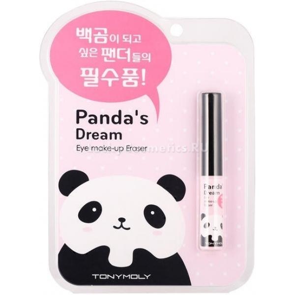 Tony Moly Pandas Dream Eye MakeUp EraserКорейская серия косметики и инструментов для макияжа глаз Panda's Dream Eye, несмотря на свое ироничное название, создана как раз для того, чтобы ваши глазки не напоминали глаза панды с темными пятнами вокруг них.<br><br>Корректор для макияжа Panda's Dream Eye Make-Up Eraser от Tony Moly выполнен в виде стика, что обеспечивает точность и удобство нанесения. Он отлично справляется с удалением любых средств для макияжа глаз – тени, гелевая и жидкая подводка, подводка в виде фломастера, водостойкий карандаш для глаз или сухая подводка (обычные или запеченные тени).<br><br>Точность нанесения стрелок очень важна для эффектного макияжа глаз. С помощью подводки для глаз можно решить множество проблем – визуально скорректировать чересчур близко или чересчур широко посаженные глаза, приподнять опущенные уголки глаз, придающие лицу скорбное выражение, замаскировать линию накладных ресниц, сделать форму глаз более выразительной. Однако при нанесении подводки могут возникнуть трудности – самая сложная в нанесении жидкая подводка, но с ее помощью можно добиться потрясающих эффектов.<br><br>Корректор быстро и без разводов смывает любые косметические средства, не оставляя серых пятен и разводов, которые неизбежны при коррекции с использованием жидкости для снятия макияжа и ватной палочки.<br><br><br><br>Объём: 1 г<br><br><br><br>Способ применения:<br><br>1. Непосредственно после нанесения стрелок для исправления недостатков: неровностей линии, снять остатки подводки, забившейся в складочки век, скорректировать концы стрелок, делая их более острыми или скошенными. Нанесите средство на участок стрелки, который необходимо исправить и подождите пять минут. После этого ватной палочкой снимите корректор с растворенными в нем частичками подводки.<br><br>2. В течение дня для обновления макияжа. Нанесите корректор на участки века, где тени и подводка смазались и придают макияжу неопрятный вид. Аккуратно снимите средство спустя несколько минут, старая