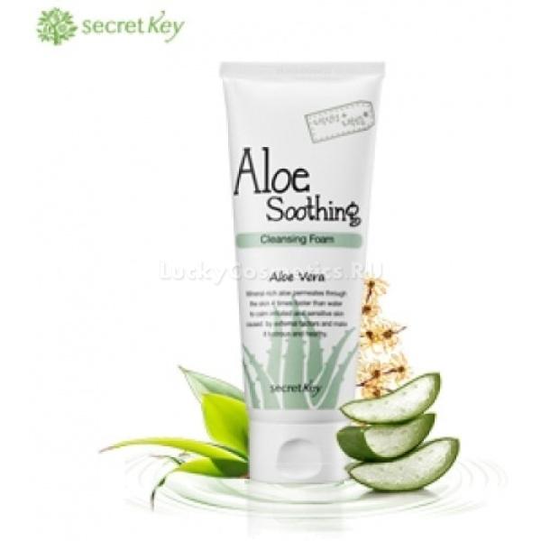 Secret Key Aloe Soothing Gel CreamУвлажняющий крем-гель с экстрактом растения алоэ вера прекрасное защитное ежедневное ухаживающее средство. Его применение универсально и может быть использовано на любом типе кожи.<br>Экстракт алоэ вера содержащийся в Aloe Soothing Gel Cream обладает множеством полезностей, которые бережно относятся к коже, питают, увлажняют и защищают ее. Для сухой и нормальной кожи вытяжка алоэ способна обеспечить дневное увлажнение, чувствительной коже поможет успокоиться и смягчиться, а для жирной кожи это отличное средство для контроля за излишними жировыми выделениями. Экстракт растения обладает высокой проникающей способностью, поставляя полезные элементы в глубокие слои кожи, с каждым разом ее структура все больше обновляется и омолаживается.<br>Преимущества использования гель-крема с алоэ от Secret Key:<br>1. Регулярное применение гель-крема с алоэ приведет в норму нарушенный гидробаланс кожи, и послужит его поддержкой в дальнейшем, при этом улучшится кровоток и кожа станет менее восприимчивой к УФ лучам.<br>2. Мощное антиоксидантное действие крема поможет избавиться от токсинов и предотвратить преждевременное увядание кожи.<br>3. Экстракт алоэ также весьма действенный компонент в борьбе с различными высыпаниями, раздражениями, покраснениями и проявлением угрей на коже лица. Сок алоэ обладает выраженным заживляющим действием, помогает при солнечных ожогах, ссадинах, порезах и различных ранках.<br>4. Крем обладает приятной легчайшей текстурой и ароматом, легко распределяется по коже, быстро впитывается, оставляя за собой чувство увлажнения, чистоты и свежести. Состав некомедогенен, не оставляет на коже липкой пленки и жирного блеска.Объём: 120млСпособ применения:Распределить массирующими движениями гель на чистой коже лица до полного впитывания.<br>Для более эффективного ухода вы также можете применить другие средства из этой же серии: пенку для умывания, тонер и успокаивающую эмульсию.<br>
