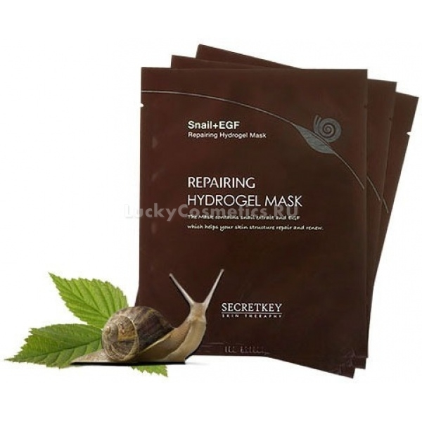Secret Key Snail  EGF Repairing Hydrogel Mask