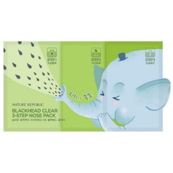 Наклейки против угрей Nature Republic Blackhead Clear Nose Pack