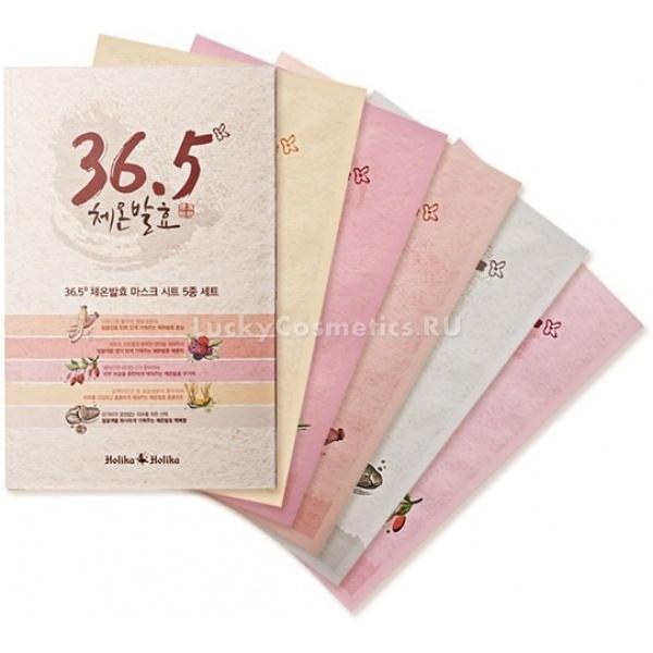 Купить Holika Holika Oriental Beauty Secret Diaryset