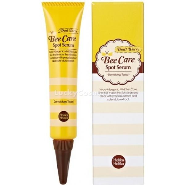 Купить Holika Holika Dont Worry Bee Care Spot Serum
