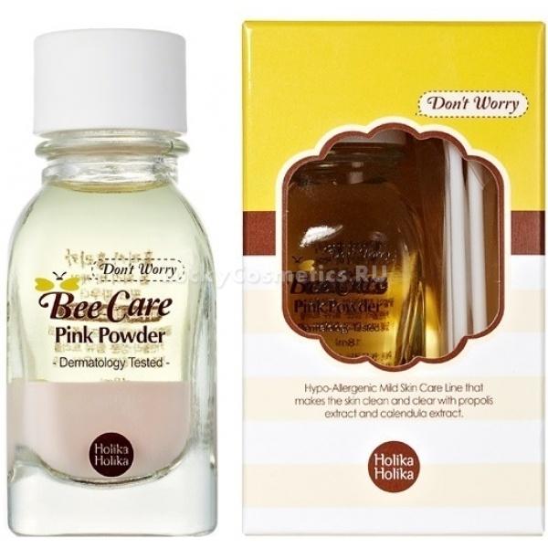 Купить Holika Holika Dont Worry Bee Care Pink Powder