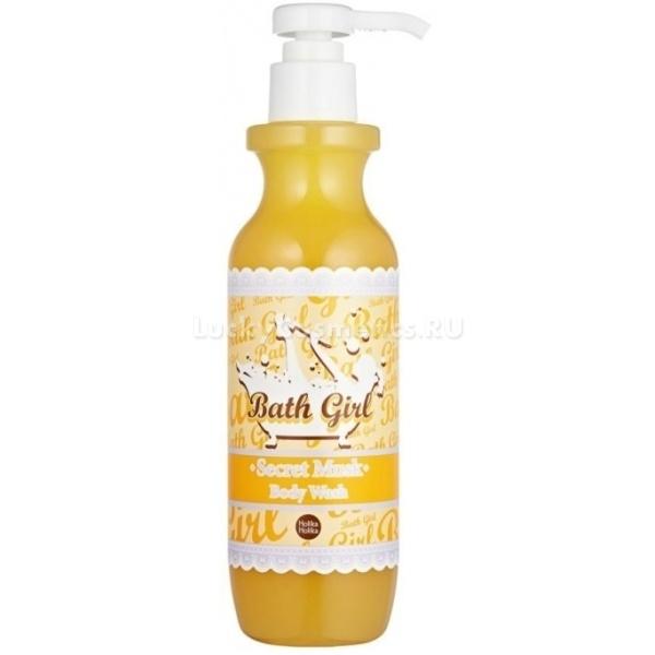 Holika Holika Bath Girl Secret Musk Body WashМягкий гель для сухой кожи хорошо пенится и бережно очищает. Увлажняет и питает кожу, возвращая ей нежность и мягкость. Содержит экстракт мальвы и гиалуроновую кислоту, которые для максимального увлажнения и питания. Цитрусовый аромат добавит свежести в течение всего дня.<br><br>&amp;nbsp;<br><br>Объём: 300 мл<br><br>&amp;nbsp;<br><br>Способ применения:<br><br>Нанесите гель на тело рукой или губкой массирующими движениями. Смойте водой и воспользуйтесь лосьоном или кремом для тела для максимального эффекта увлажнения.<br>