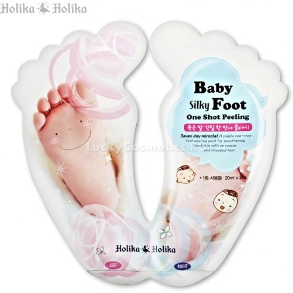 Holika Holika Baby Foot Peeling Essence