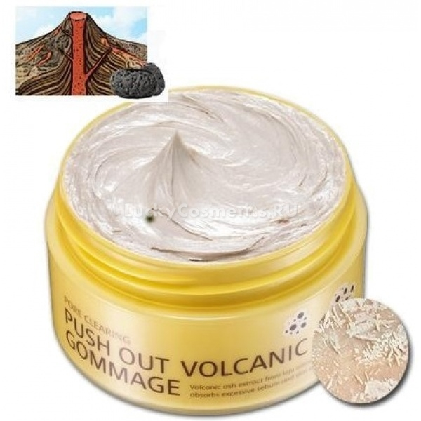 Mizon Push out volcanic gommage