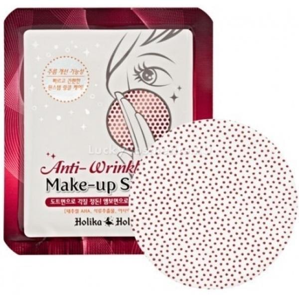 Купить Holika Holika Antiwrinkle Makeup Starter