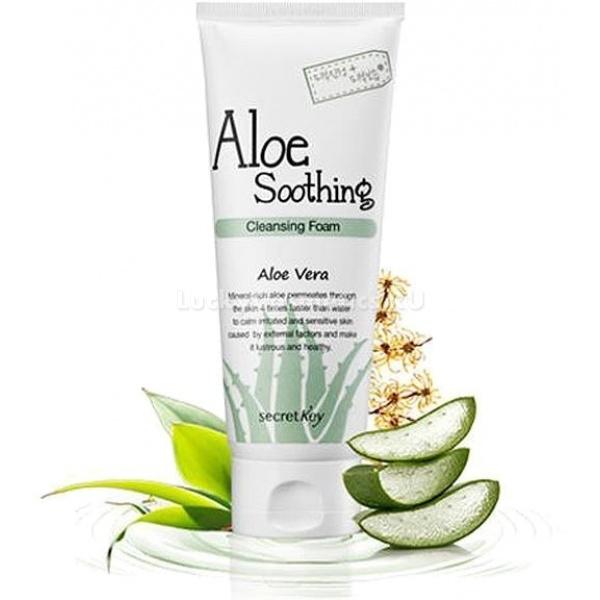 Secret Key Aloe Soothing Cleansing FoamПенка для умывания Aloe Soothing Cleansing Foam от Secret Key с экстрактом алоэ вера, является универсальным очищающим средством для всех типов кожи, как молодой, так и более зрелой. Текстура пенки мягкая, воздушная обеспечивает мягкое очищение кожи лица, эффективное выведение грязи из пор, и удаление остатков макияжа.<br><br>Экстракт алоэ имеет множество особенностей, обуславливающих его необходимость и пользу в косметике, с его помощью можно добиться:<br><br><br>Увлажнения сухой кожи.<br>Смягчения и успокаивания чувствительной.<br>Жирную кожу пенка очищает, при этом восстанавливая в ней гидробаланс, что впоследствии уменьшает количество сальных выделений, и проявление сыпи, или акне.<br><br><br>Помимо обновляющего и восстанавливающего действия, средство эффективно тонизирует, освежает, заживляет ранки и снимает раздражения с кожи. Систематическое применение пенки придаст вашей коже увлажненность, бархатистость, и обеспечит защиту от вредной внешней среды на весь день.<br><br>Пенка подходит для ежедневного применения, исключает возникновения ощущений стянутости и сухости. Это средство также можно адаптировать как мужскую пену для бритья.<br><br>Производители компании Сикрет Кей позаботились о вашей коже, создав полную серию средств, состоящих из вытяжки алоэ. Она вмещает: пенку для умывания, тонер, успокаивающую эмульсию, глубоко увлажняющий гель &amp;ndash; крем.<br><br>&amp;nbsp;<br><br>Объём: 150 мл.<br><br>&amp;nbsp;<br><br>Способ применения:<br><br>Намочите лицо теплой водой, затем распределите по коже пенку, и помассируйте до полного растворения загрязнений кожи. Смойте остатки теплой водой.<br>