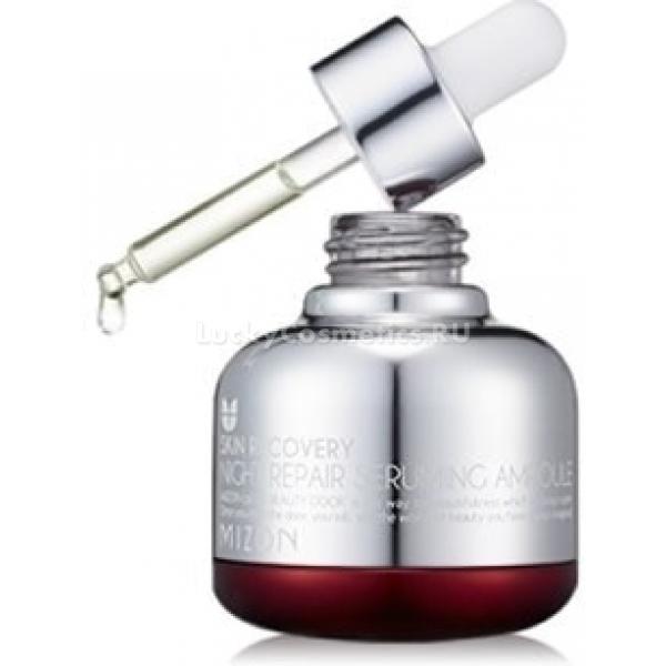 Mizon Night Repair Seruming Ampoule  mlЭссенция для ночного восстановления кожи на клеточном уровне от Mizon действует во время сна, проникая вглубь дермы и восстанавливая процессы синтеза коллагена, гиалуроновой кислоты, липидов и белков защитного барьера кожи.<br><br>Активные ингредиенты Night Repare Seruming Ampoule &amp;ndash; экстракт лаванды (успокаивает раздражения, снимает отечность и покраснения), какао (усиливает микроциркуляцию и тканевой обмен), экстракт винограда (содержит полисахариды для поддержания энергетики клеток, фруктовые кислоты для облегчения процессов регенерации).<br><br>Аденозин &amp;ndash; антивозрастной компонент, выравнивающий микрорельеф кожи и осветляющий ее тон.<br><br>Ниацинамид &amp;ndash; замедляет старение фибробластов, препятствует сухости кожи, имеет себорегулирующий эффект.<br><br>&amp;nbsp;<br><br>Объём: 30 мл<br><br>&amp;nbsp;<br><br>Способ применения:<br><br>Эссенция применяется на ночь для регенерации клеток кожи, усиленного питания и увлажнения. На очищенную и увлажненную тонером кожу наносят несколько капель сыворотки и распределяют их по всей поверхности лица и шеи. Наутро эссенция полностью впитается в кожу, и ваше лицо обретет сияние, микрорельеф выровняется, а на ощупьь будет бархатистой и мягкой без малейших признаков шелушения и сухости.<br>