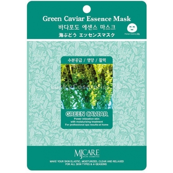 Mijin Cosmetics Green Caviar Essence MaskЭкстракт из особых водорослей, называемых &amp;laquo;морским виноградом&amp;raquo;, или &amp;laquo;зелёной икрой&amp;raquo; в тканевой маске Green Caviar Essence Mask от бренда Mijin Cosmetics на долгое время усиливает тургор клеток эпителия и повышает упругость кожи. Эксклюзивный экстракт, попадая в эпидермис, стимулирует синтез коллагеновых волокон (что делает её эластичной и более гладкой) и ламинина-5 (гликопротеина, из которого построена базальная (основная, на которой растут клетки) мембрана эпидермиса).<br><br>Эффект улучшения упругости и эластичности подчёркивается с помощью вспомогательных веществ: гиалуроновой кислоты, экстракта гамамелиса, бетаина, аллантоина и аргинина. Маска с зелёной икрой вернёт лицу свежесть и силу &amp;mdash; после первых же применений вы заметите явное омоложение и выравнивание тона, свидетельствующее о здоровье кожи.<br><br>Экстракт морского винограда &amp;mdash; органический компонент, не вызывающий аллергии даже на чувствительной коже.<br><br>&amp;nbsp;<br><br>Объём: 23 г<br><br>&amp;nbsp;<br><br>Способ применения:<br><br>Разгладьте пальцами маску в упаковке, чтобы эссенция равномерно распределилась по тканевой основе. Затем подготовьтесь &amp;mdash; очистите кожу, вымойте руки и аккуратно положите маску на лицо на 20-25 минут. Проделайте пальцами массаж лица и снимите маску, затем можете оставить эссенцию впитываться до конца, и далее при необходимости накладывать сверху другую косметику.<br>