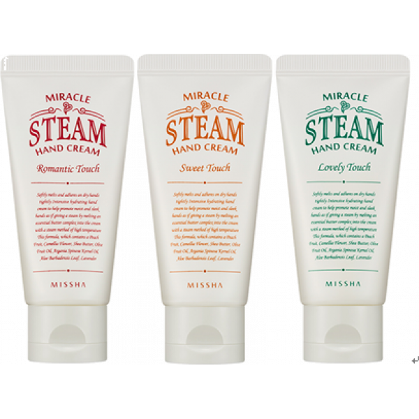 Бальзам для рук Missha Miracle Steam Hand Cream