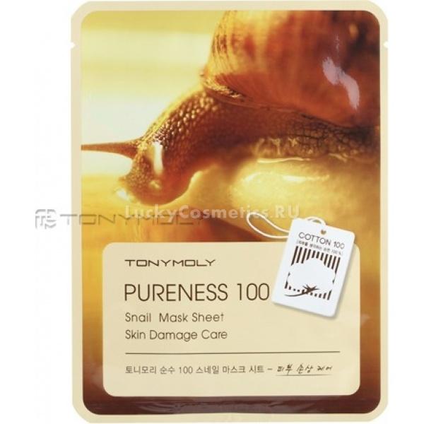 Tony Moly Pureness  Snail Mask SheetНовая серия тканевых масок от популярного бренда Tony Moly уже успела произвести фурор среди любителей корейской косметики. Благодаря большому ассортименту масок, каждый сможет подобрать себе продукт, полностью удовлетворяющий потребности кожи лица.<br><br>Маска Pureness 100 Snail Mask Sheet выполнена из чистого 100% хлопка, состоит из трех слоев, каждый из которых пропитан концентрированной эссенцией пропитанного улиточным секретом (муцином), который ценится косметологами за свои регенерирующие свойства. Легкая структура маски обеспечивает плотное прилегание к коже лица, не допуская проникновение воздуха между кожей и тканевой основой маски.<br><br>Тканевая маска с улиточным муцином:<br><br><br>обладает приятной шелковистой структурой<br>способствует активной регенерации клеток кожи<br>активно питает и увлажняет кожу<br>выравнивает общий тон лица и текстуру кожи<br>эффективно борется с акне, уменьшает следы от угревой сыпи, заживляет небольшие ранки и ожоги<br>обладает выраженным антибактериальным действием<br>разглаживает мелкие морщины и осветляет пигментные пятна<br>замедляет старение кожи, за счет мощного антиоксидантного действия<br>содержит антивозрастные компоненты (эластин и коллаген)<br>насыщает кожу лица натуральными полезными веществами<br><br><br>Полезные вещества маски впитываются в кожу сразу после первого нанесения маски, проникают в глубокие слои эпидермиса и оказывают видимое регенерирующее действие.<br><br>Pureness 100 Snail Mask Sheet&amp;nbsp; эффективно увлажняет и питает кожу лица, способствует регенерации клеток кожи, обладает антивозрастными свойствами, замедляет старение, разглаживает морщины, дарит коже отдохнувший вид и здоровое сияние.<br><br>Тканевые маски серии Pureness содержат только натуральные, природные компоненты и экстракты. Не содержат искусственных красителей, спирта, талька, парабенов, триэтаноламина, бензофенона и минеральных масел.<br><br>&amp;nbsp;<br><br>Объём: 21 мл<br><br>&amp;nbsp;<b