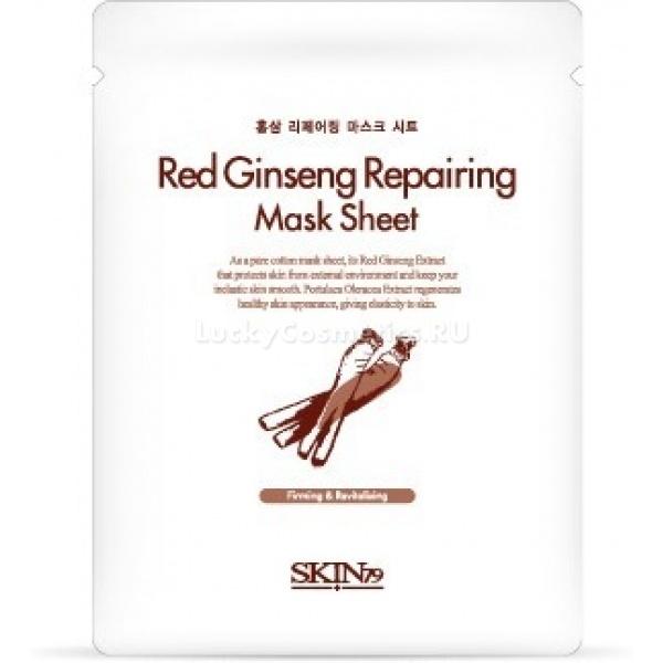 Skin Red Ginseng Repairing Mask SheetСупер быстрое и эффективное действие при помощи максимального проникновения в кожу! Тканевая маска с экстрактом красного женьшеня прекрасно подходит для зрелой кожи, нуждающейся в более интенсивном воздействии. Она питает и укрепляет кожу лица при помощи большого количества полезных витаминов и минералов, маска поможет остановить время и повернуть его вспять, возвращая вам молодость и тонус.<br><br>Для того чтобы выглядить свежей и молодой, вам понадобится всего 10 минут для релакса и красоты. Красный женьшень поможет улучшить микроциркуляцию крови, усилить обновление клеток и простимулировать их быстрое обновление. Доверьтесь профессиональной маске с экстрактом красного женьшеня, которая поможет сделать ваше лицо красивым и молодым надолго. Кожа после применения тканевой маски приобретет сияние и свежесть, а вы сможете скрыть все следы усталости и недосыпа, которые так сильно влияют на нашу молодость.<br><br>Позвольте себе быть прекрасной!<br><br>Это идеальная маска для всех, кто готовится к важному событию и мечтает выглядить непринужденно и прекрасно даже на профессиональных фото. Удивите ваших поклонников своей сияющей здоровой коже, которая излучает свет как будто изнутри. Растительные компоненты помогут вам стать настоящей дивой с красной дорожки, которая знает себе цену и тратит десятки тысяч в косметологических кабинетах. А ваш секрет всего один &amp;ndash; это тканевая маска с экстрактом красного женьшеня!<br><br>Подарите себе спа наслаждение от эффективной тканевой маски и результат превзойдет все самые смелые ожидания.<br><br>&amp;nbsp;<br><br>Объём: 20 мл<br><br>&amp;nbsp;<br><br>Способ применения:<br><br>Очистите кожу от макияжа, аккуратно распределите маску и оставьте действовать на 10-15 минут. Рекомендуем для большей эффективности максимально расслабиться, прилечь и закрыть глаза. После этого снимите маску и легкими массирующими движениями пройдитесь по лицу, вбивая в кожу остатки целебной маски. Не смывайте.<br>