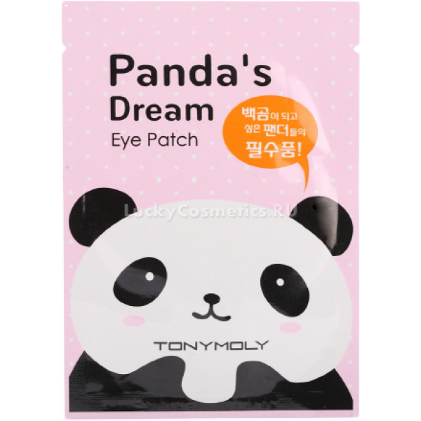 Tony Moly Pandas Dream Eye Patch
