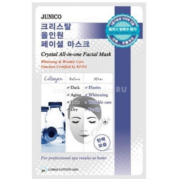 Mijin Cosmetics Junico Crystal Allinone Facial Mask CollagenМаска на основе коллагена Facial Mask Collagen позволяет сохранить кожу молодой и упругой, предотвратить появление морщин и дряблости. Именно коллаген в переплетении с нитями эластина (еще один структурный белок кожи) образует ее каркас, обеспечивает ее упругость и подтянутый вид.<br><br>Еще одна функция коллагена &amp;ndash; удерживание влаги в глубинных слоях кожи, из-за чего кожа выглядить идеально гладкой и сияющей.<br><br>Механическое или химическое повреждение коллагена в матриксе дермы (в результате гликации белка, травм, ожогов и др.) приводит к образованию шрамов, морщин, складок. Восстановить здоровое состояние кожи поможет коллагеновая маска от Mijin Cosmetics. Помимо нормализации синтеза коллагена, она успешно справляется с проблемами тусклости, сухости и гиперпигментации кожи лица.<br><br>&amp;nbsp;<br><br>Объём: 24 мл<br><br>&amp;nbsp;<br><br>Способ применения:<br><br>Вытащить основу из упаковки, расправить ее и приложить к коже таким образом, чтобы прорези для глаз соответствовали их реальному расположению на лице, но при этом внешние и внутренние уголки, а также вся периорбитальная область кожи соприкасалась с тканью. Выдержать десять минут и снять, не смывая остатки маски.<br>