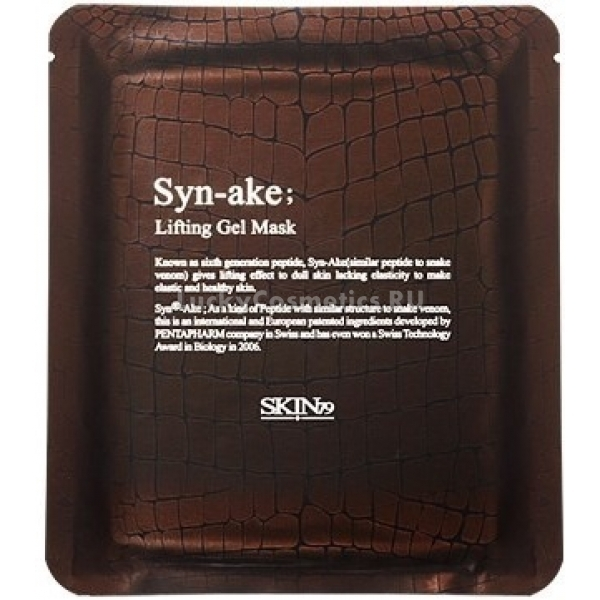 Skin Syn Ake Lifting  Gel Mask