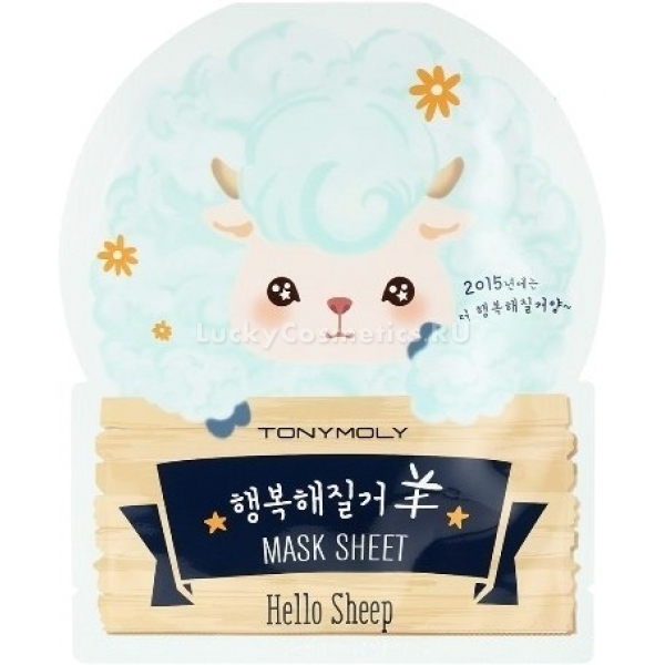 Tony Moly Hello Sheep Itll Be All Right Mask Sheet