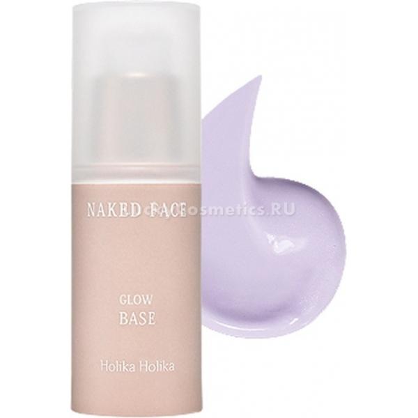 Holika Holika Naked Face Glow Base
