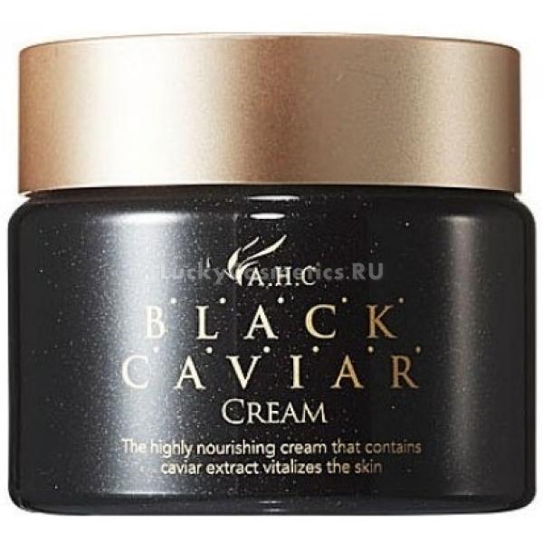 AHC Black Caviar CreamПитательный крем АHC Black Cavior Cream с эффектом лифтинга и выдержкой из черной икры восстанавливает, омолаживает, питает, делает кожу бархатистой и мягкой. Экстракт черной икры обладает поразительным омолаживающим эффектом, в ее составе содержится множество витаминов и микроэлементов, а также протеины и фосфолипиды, они насыщают кожу и восстанавливают ее.<br><br>Благодаря фосфолипидам, кожа становится более влажной и гладкой, а протеины сделают контуры лица более упругими. Икра будто бы будит кожу лица, включая регенерацию клеток и запуская важные обменные процессы. Контур лица становится более четким, морщинки заметно уменьшаются. Лаванда настраивает процессы обмена в клетках кожи, тонизирует, подтягивает и смягчает ее. Уменьшается количество выделяемого кожного жира, а также исчезают шелушение и раздражение кожи.<br><br>Аденозин эффективно разглаживает складки и морщинки, проявляет антиагрегантное и сосудорасширяющее действие, запуская восстановление кожи. Ниацинамид запускает клеточное обновление и многие процессы, необходимые для возрастной и зрелой кожи. Он подтягивает кожу, помогает убрать пигментацию, сделать кожу светлее, выровнять тон и запустить защитные функции кожи. Кроме того, он симулирует выработку кожного церамида, коллагена и липидов. Благодаря этому вырабатывается стойкий иммунитет кожи к влиянию внешней среды.<br><br>При постоянном применении средства, увеличивается эластичность кожи, она насыщается питательными элементами, аминокислотами и витаминами.<br><br>&amp;nbsp;<br><br>Объём: 50 гр.<br><br>&amp;nbsp;<br><br>Способ применения:<br><br>Крем нанесите на кожу, аккуратно распределите, чуть массируя ее.<br>