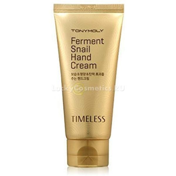 Tony Moly Timeless Ferment Snail Hand CreamСозданный на основе муцина улитки, крем для рук от корейского производителя косметики превосходно ухаживает за возрастной кожей рук. Он оказывает мощное воздействие на клетки, стимулируя метаболизм и регенерацию дермы.<br><br>Постоянное использование средства позволяет немного осветлить руки и полностью избавиться от нежелательных пигментных пятен. Также продукт отлично справляется с устранением небольших ссадин и порезов.<br><br>Богатая формула крема способствует синтезу собственных белков красоты &amp;ndash; эластина и коллагена. Оттенок кожи становится однородным, благодаря укреплению сосудистой сеточки. Кожа рук приобретает бархатистость, морщинки и шрамики разглаживаются.<br><br>В составе средства содержатся такие вспомогательные компоненты, как аденозин, масло бергамота, лимонная цедра, вытяжка листьев алое вера. Благоприятное действие крема также распространяется на кутикулу и ногти, которые со временем становятся значительно крепче. После нанесения средства на коже остается ненавязчивый аромат. Производитель позаботился о безопасности продукта, поэтому в креме нет ингредиентов, вредных для кожи.<br><br>&amp;nbsp;<br><br>Объём: 60 мл<br><br>&amp;nbsp;<br><br>Способ применения:<br><br>Крем наносится на чистые руки. Втирается массажными движениями, в том числе в кожу вокруг ногтей.<br>