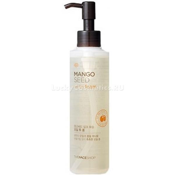 The Face Shop Mango Seed Oil To Foam CleanserСредство для очищения лица от корейской компании The Face Shop &amp;ndash; это пенка и гидрофильное масло в одном флаконе. Продукт, обладающий шикарными свойствами, станет чудесной альтернативой для тех, кто не может найти времени на двухступенчатую систему умывания &amp;ndash; очищение кожи по-азиатски.<br><br>Косметический продукт изготовлен на основе растительного экстракта и органического масла семян манго. Этот компонент ухаживает за кожей, глубоко питает ее, увлажняет, придает матовость и шелковистость.<br><br>Пенка-масло безупречно очищает кожу, за считаные минуты растворяя водостойкую декоративную косметику и ежедневные загрязнения. Средство устраняет небольшие морщинки, заживляет повреждения, осветляет кожу и выравнивает ее микрорельеф.<br><br>Соприкоснувшись с водой, масло превращается в воздушную пенку. После процедуры очищения на коже не остается ощущения дискомфорта. Немаловажным преимуществом средства является высокая увлажняющая способностью. Кожа становится увлажненной и посвежевшей. Приятный аромат плодов чудесного мангового дерева поднимет настроение и поможет расслабиться даже в самый тяжелый день.<br><br>&amp;nbsp;<br><br>Объём: 200 мл<br><br>&amp;nbsp;<br><br>Способ применения:<br><br>Выдавить средство в ладонь. Нанести предварительно смоченную водой кожу лица и вспенить. Остатки смыть водой.<br>