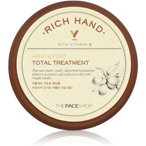 Премиум крем для рук и ног The Face Shop HandandFoot Total TreatmentЭкстрапитательный и насыщенный премиум-крем защищает ваши руки в течение всего дня, снабжая клетки питательными компонентами. Миндальное и кунжутное масло, а также экстракт африканской манулы питают клетки и снабжают кожу компонентами для построения коллагенового каркаса. Применять его необходимо каждый раз перед выходом из дома, чтобы защитить руки от пересушенного воздуха, мороза и инфекций. Ненасыщенные жирные кислоты формируют защитный липидный слой на поверхности кожи, защищая ее от проникновения болезнетворных микроорганизмов и сохраняя в ее тканях влагу.<br>Питательный крем также незаменим во время маникюра, он помогает размягчить кутикулу и придать ей ухоженный вид.<br>Карбамид – транспортирующий компонент, который способствует проникновению активных ингредиентов в глубокие слои кожи.Объём: 110 млСпособ применения:На чистую и сухую кожу рук массирующими движениями нанесите крем, обработайте область кутикул и ногтевую пластину, чтобы укрепить ее и усилить рост ногтей. Используйте питательный крем во время процедуры домашнего маникюра или педикюра, чтобы кожа долго оставалась нежной и шелковистой.<br>