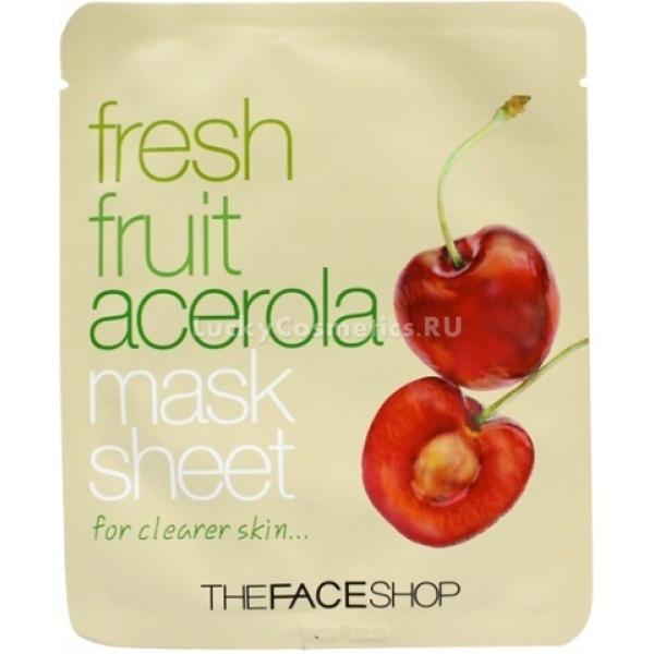 The Face Shop Fresh Fruit Mask SheetНашей коже необходим не только регулярный уход при помощи кремов и других средств каждодневного использования, но и также более интенсивный, что позволит сохранить ее красоту и молодость на долгие годы. Великолепными представителями таких средств являются эти маски на тканевой основе, применение которых подарит не только комплексное оздоравливающее действие, но и позволит превратить это в весьма приятную и расслабляющую процедуру. Ключевыми компонентами состава представленных масок являются фруктовые и растительные экстракты, в числе которых лимон, вишня, алоэ и виноград, гранат и многое другое. Вытяжка лимона оказывает отбеливающее действие. Алоэ безупречно увлажняет эпидермис. Вишня обладает осветляющим, подтягивающим и влагоудерживающим эффектом. Виноград и гранат витаминизируют кожу, разглаживают морщинки и дарят здоровый оттенок лицу. Применение каждой из этих масок позволит очевидно улучшить состояние кожи каждого типа, сделать ее здоровой, красивой и такой ухоженной. Интенсивный уход за лицом в домашних условиях может удивить своей эффективностью, если вы применяете эти тканевые маски от The Face Shop!Объём: 1 штСпособ применения:Средство следует использовать на лице, приложив тканевую основу плотно к коже и оставив действовать на 20 минут. По окончании рекомендованного срока маска снимается с лица.<br>