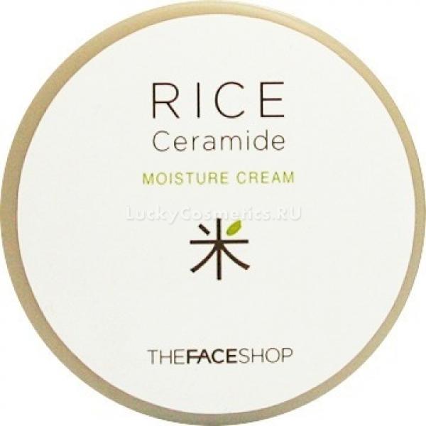 The Face Shop Moisture Rice CreamКрем с керамидами и рисовым экстрактом создан для увлажнения сухой кожи с шелушениями. Керамиды создают на поверхности кожи защитный барьер, который препятствует проникновению бактерий, а также сохраняет баланс жидкости в клетках. Чувствительная кожа становится менее склонной к раздражениям в ответ на климатические воздействия, шелушения и сухость проходят.<br><br>Рисовый экстракт разглаживает текстуру кожи, осветляют ее тон, делают ее гладкой, нежной и шелковистой. Масло рисовых отрубей помогает улучшить состояние кожи после повреждений и акне, заживляет воспаления, шрамы и растяжки, способствует улучшению кожи с гиперпигментацией.<br><br>Глубокое увлажнение и тонизирование кожи с помощью крема на основе рисового экстракта и керамидов позволяет сохранить ее молодой и сияющей, выровнять тон и предотвратить высыпания и раздражения.<br><br>&amp;nbsp;<br><br>Объём: 30 мл<br><br>&amp;nbsp;<br><br>Способ применения:<br><br>После вечернего умывания и очищения кожи скрабом нанесите крем с рисом и керамидами равномерным тонким слоем на лицо и массируйте до полного впитывания. Используйте крем в качестве ночного ухода за кожей или в течение дня, если испытываете ощущение дискомфорта и сухости кожи.<br>