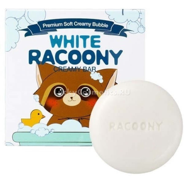 Secret Key White Racoony Creamy BarТрадиционное средство для очищения кожи - мыло с новой отбеливающей формулой от Secret Key станет прекрасным подарком для вашего лица. Мыло не только удаляет загрязнения, косметику, но и помогает осветлить кожу лица, скрыть пигментацию и другие пятна. За счет витаминов, белков и ферментов происходит ускорение восстановительных процессов в тканях, нейтрализуются воспаления. Также в составе мыла экстракты йогурта, яичного белка, папайи, коконов шелкопряда, азиатской центеллы, молочные протеины, аргановое и оливковое масла, розовая вода. Экстракт яичного белка минимизирует поры, борется с воспалениями и микробами, подсушивает. Молочные протеины мягко отбеливают кожу, придавая ей естественную белизну, а йогуртовый экстракт увлажняет, улучшает упругость. Экстракт папайи помогает избавиться от токсинов, отшелушивает и обновляет клетки кожи, оказывает осветляющий эффект. Экстракт личинок шелкопряда является источником почти двадцати полезнейших для организма аминокислот. Также он великолепно увлажняет, сохраняет влагу и препятствует образованию пятен на лице. Масла смягчают кожу, выравнивают ее текстуру, дополнительно увлажняют и стимулируют клеточное самообновление. Розовая вода придает коже нежный тонкий аромат. Используйте мыло для очищения лица и ощутите потрясающее преображение кожи. Теперь никакой пигментации, надоедливых веснушек и расширенных пор! Будьте по-настоящему великолепны!<br><br>&amp;nbsp;<br><br>Объём: 85 г<br><br>&amp;nbsp;<br><br>Способ применения:<br><br>В ладонях вспенить мыло и густую пену нанести на кожу, помассировать и смыть водой.<br>