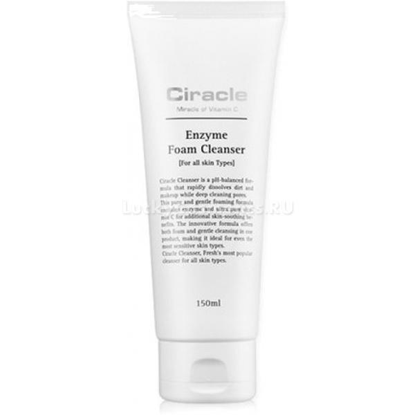 Ciracle Enzyme Foam CleanserПенка для лица с активными энзимами папайи Ciracle Enzyme Foam Cleanser нежно шлифует кожу, выравнивая рубцы от прыщей, сокращая заметность пятен от них, а также справляясь с гиперпигментацией. Как результат:<br><br>&amp;uuml; Кожа выровнена по всей поверхности.<br><br>&amp;uuml; Осветленный однородный цвет лица.<br><br>&amp;uuml; Пенка не создает стянутости.<br><br>&amp;uuml; Увлажняет кожу, обновляет роговой слой.<br><br>&amp;uuml; Делает лицо матовым на длительный период времени.<br><br>&amp;uuml; Сокращает проявление воспалений.<br><br>Сок алоэ вера контролирует водный баланс в мембранах клеток, идеален для проблемной кожи, оказывает регенерирующее действие.<br><br>Цинковая соль пирролидон-карбоновой кислоты берет под контроль работу себума, придает коже матовость, обладает действием антисептика.<br><br>Витамин С повышает иммунные показатели кожи, увеличивающие природный защитный барьер эпителия, оказывает осветляющий эффект.<br><br>Кремовая текстура средства имеет нежный аромат, создает плотную мягкую пену, экономно расходуется.<br><br>&amp;nbsp;<br><br>Объём: 150 мл<br><br>&amp;nbsp;<br><br>Способ применения:<br><br>Нанести на смоченную водой кожу вспененное средство, помассировать, можно оставить на пару минут, чтобы дать энзимам подействовать и смыть водой.<br>