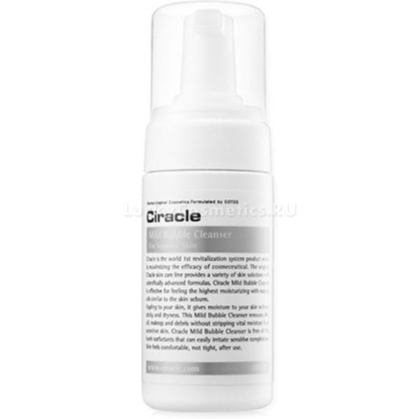 Ciracle Mild Bubble CleanserПенка для высокоуровневого очищения кожи без пересушивания Ciracle Mild Bubble Cleanser содержит персиковый экстракт, который является интенсивным увлажнителем и идеален для огрубевшей кожи с сухими шелушащимися участками.<br>Удобный формат с помпой-дозатором способствует экономичному расходу и комфортному использованию средства.<br>Экстракт персика приводит кожу в тонус, улучшает ее визуальные, тактильные и иммунные показатели, благодаря полезным витаминам. Регулирует показатели содержания в клетках влаги. Облагораживает кожу. Смягчает ее, делает бархатистой и нежной, как кожура персика.<br>Масло апельсина напитывает и витаминизирует кожу, устраняет шелушения, и превосходно увлажняет, обладает обновляющими клетки свойствами, запуская восстановительные процессы.<br>Витамин E незаменимый омолаживающий компонент в уходе за увядающей и обезвоженной тонкой кожей. Он укрепляет клеточные мембраны, улучшает оттенок лица, выводя токсины, снимает угревую сыпь, наполняет кожу энергией, улучшает микроциркуляцию.Объём: 100 млСпособ применения:Нанести пенку на смоченное водой лицо для удаления остатков макияжа, кожных выделений сала и пыли. Произвести очищающий массаж и смыть пенку водой.<br>