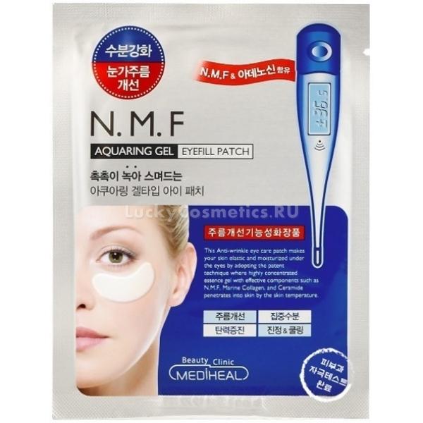 NMF Mediheal Aquaring Gel Eye Feel PatchВода – основа всего живого, и если вашей коже вокруг глаз не хватает влаги, то и вид у вас будет не самый здоровый и бодрый. Хорошо, что эту проблему можно просто и быстро решить при помощи увлажняющих патчей для глаз фирмы Mediheal! В награду за то, что вы чуть раньше встанете, чтобы применить эти патчи до выхода из дома, вы получите целый комплекс положительных эффектов: гиперувлажнение кожи благодаря гиалуроновой кислоте сделает взгляд свежим и расправит мелкие мимические морщинки, аденозин и керамиды замедлят процессы увядания кожи и запустят регенерацию клеток, а коллаген и аланин добавят эластичности.Объём: 2 штСпособ применения:Перед процедурой не забудьте очистить кожу и нанести тоник. Удалите с патчей защитную пленку, приложите к коже под глазами и оставьте на 30-40 минут. Снимите патчи и дайте эссенции впитаться. Чтобы усилить эффект можно немного заморозить патчи перед применением. Данное средство может быть использовано на любой области, нуждающейся в увлажнении, например, на лбу или носогубных складках.<br>