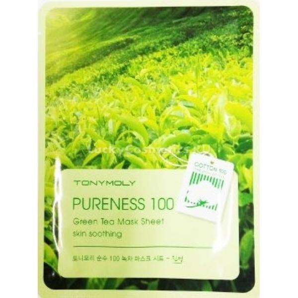 Tony Moly Pureness  Green Tea Mask SheetPureness 100 Green Tea Mask Sheet &amp;ndash; успокаивающая тканевая маска от косметической компании Tony Moly, предназначенная для ухода за всеми типами кожи. Маска полностью состоит из хлопка, пропитанного специальной эссенцией на основе зеленого чая, ледниковой воды и натуральных растительных компонентов.<br><br>Благодаря тому, что материалом для нее послужил хлопок, маска идеально ровно ложится на лицо, охватывая все участки кожи. Уже после нескольких применений заметен результат &amp;ndash; красивая кожа с ровным тоном без пигментных пятен, синяков и покраснений.<br><br>Зеленый чай в составе эссенции, которым пропитана маска Pureness 100 Green Tea Mask Sheet, служит антиоксидантом, который сокращает количество морщин и предотвращает их появление. Также зеленый чай отлично тонизирует и избавляет от темных кругов под глазами. Ледниковая вода увлажняет, делает кожу упругой и отдохнувшей. А натуральные масла избавляют от покраснений, сужают поры и матируют кожу.<br><br>Регулярное использование маски подарит эффект идеальной кожи, заряженной энергией на весь день.<br><br>&amp;nbsp;<br><br>Объём: 21 мл<br><br>&amp;nbsp;<br><br>Способ применения:<br><br>Очистить тщательно лицо, приложить маску ровно, закрывая все участки, оставить на 20 минут и снять. Остатки от эссенции вбить пальцами в лицо.<br>