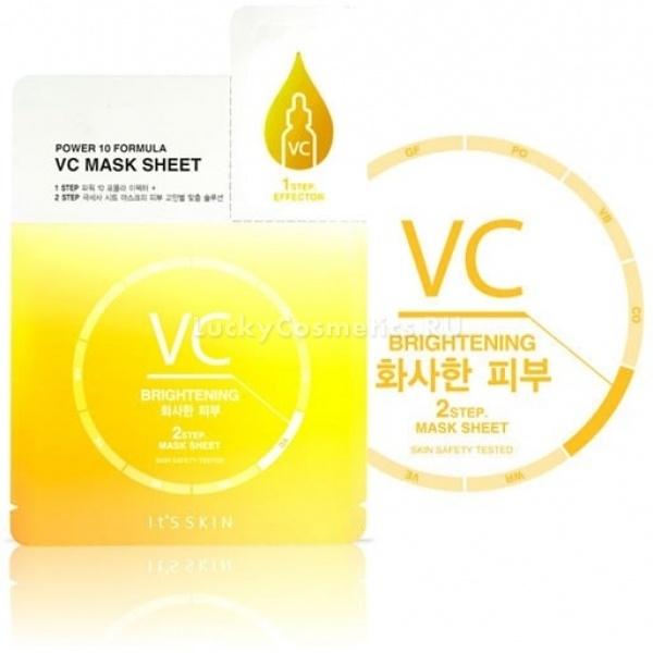 Its Skin Power  Formula VC Mask Sheet