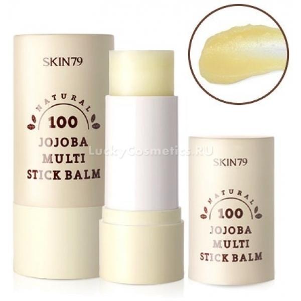 Skin Natural  Jojoba Stick BalmNatural Balm &amp;ndash; бальзам-стик от Skin79, предназначенный для ухода за губами. Главным компонентом продукта является экстракт жожоба, который смягчает, питает, заживляет ранки и трещины, устраняет шелушения, придает дополнительный объем губам. Также в состав бальзама входят такие масла, как касторовое, аргановое, макадамии. Они максимально увлажняют и смягчают губы. Аргановое масло дополнительно защищает их от ветра, дождя и сильного солнца, предотвращая сухость и шелушение. Касторовое масло дарит губам упругость. Масло макадамии быстро восстанавливает кожу и обеспечивает ее надежную защиту от различных раздражителей.<br><br>Бальзам представлен в красивой белой упаковке. Текстура его плотная и напоминает стандартные гигиенические помады. Но, в отличие от них, данный продукт выполняет сразу несколько функций.<br><br>Аромат у бальзама едва уловимый, поэтому не вызывает никакого дискомфорта у девушек, склонных к повышенной чувствительности к запахам.<br><br>Эффект от 100 Jojoba Stick наблюдается после первого использования.<br><br>&amp;nbsp;<br><br>Объём: 17 гр.<br><br>&amp;nbsp;<br><br>Способ применения:<br><br>Наносить на сухие и шелушащиеся губы по мере надобности или использовать для профилактики.<br>